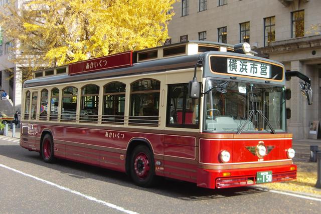 横浜市営バス 時刻表